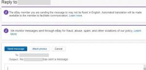 英語が堪能ではないかも