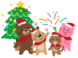 christmas_party_animal